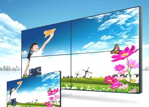 ACME DIGITEK : Video Wall and Digital Signage